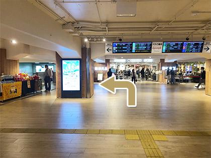 枚方市駅からの道順1